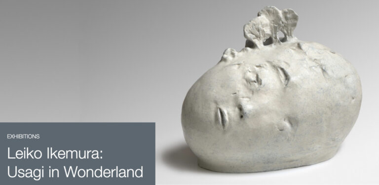 Sculpture of head on side by Leiko Ikemura